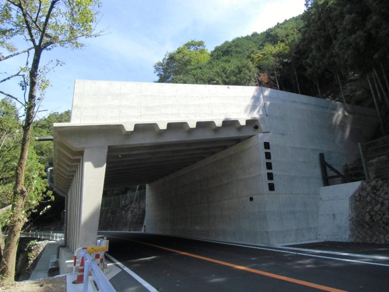 山北藤野線道路災害防除工事