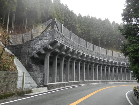 国道212号大観峰災害防除工事 | ...