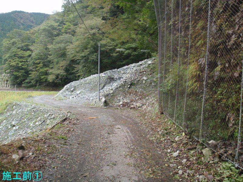 玄倉林道改良工事(公共)(その1)