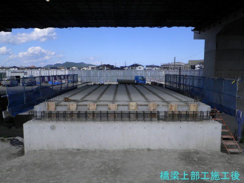中川和田線北陸本線高架橋側道連絡橋その2工事