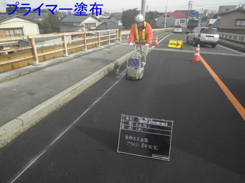 国道460号富月右岸取付橋耐荷力補強工事