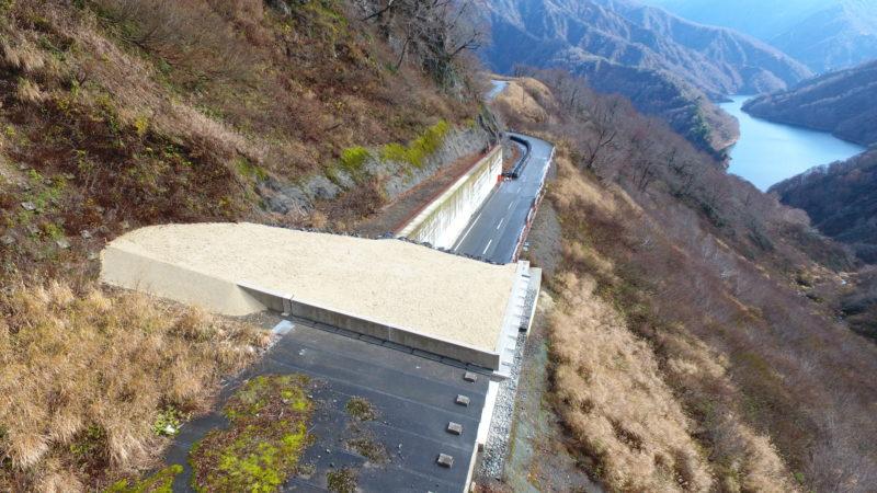 国道252号道路橋りょう整備(交付)工事(防雪)