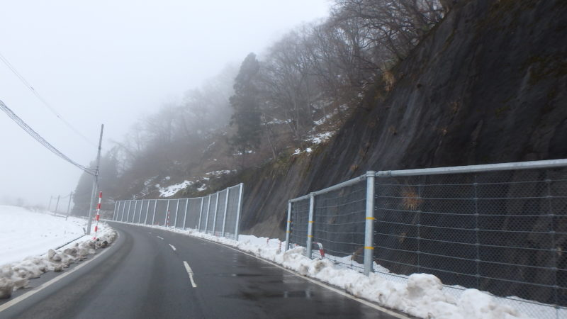主要地方道新庄鮭川戸沢線外道路災害復旧工事