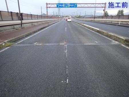 一般国道460号(夕映えの跨線橋)橋面補修工事