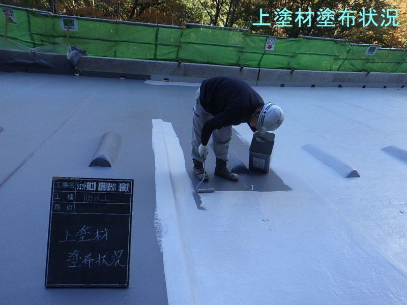 シェッド補修工事 黒部西川線その1(道保防災)