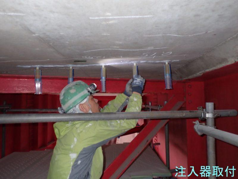 主要地方道新発田津川線 防災安全(橋補)五十沢橋補修工事