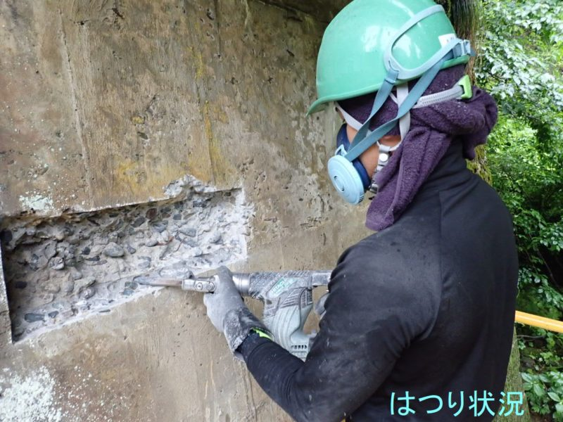 林道田代線芝倉沢橋補修工事