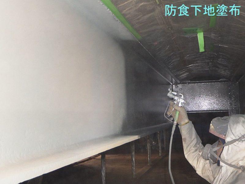 町道加賀爪18号線(住の江橋)鋼桁補修工事