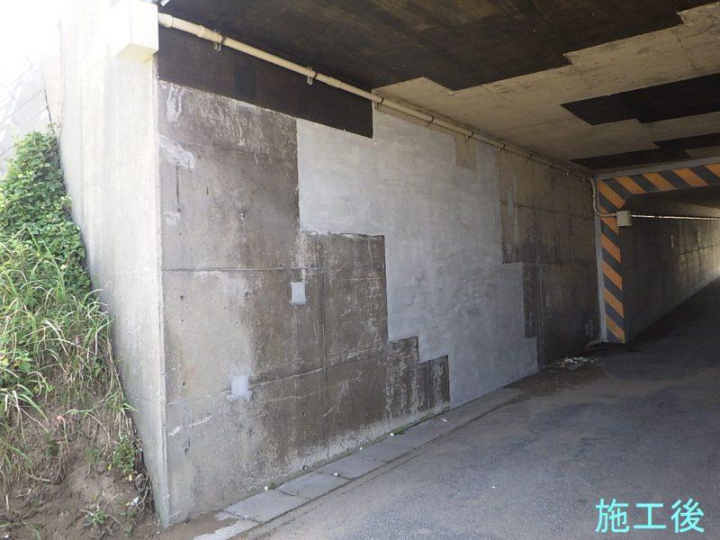 主要地方道金沢田鶴浜線 大型カルバート補修(防災・安全)(No.18ボックス)