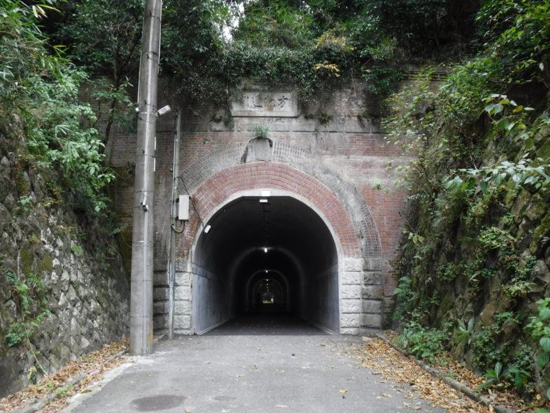 道路トンネル補修工事(花山トンネル)