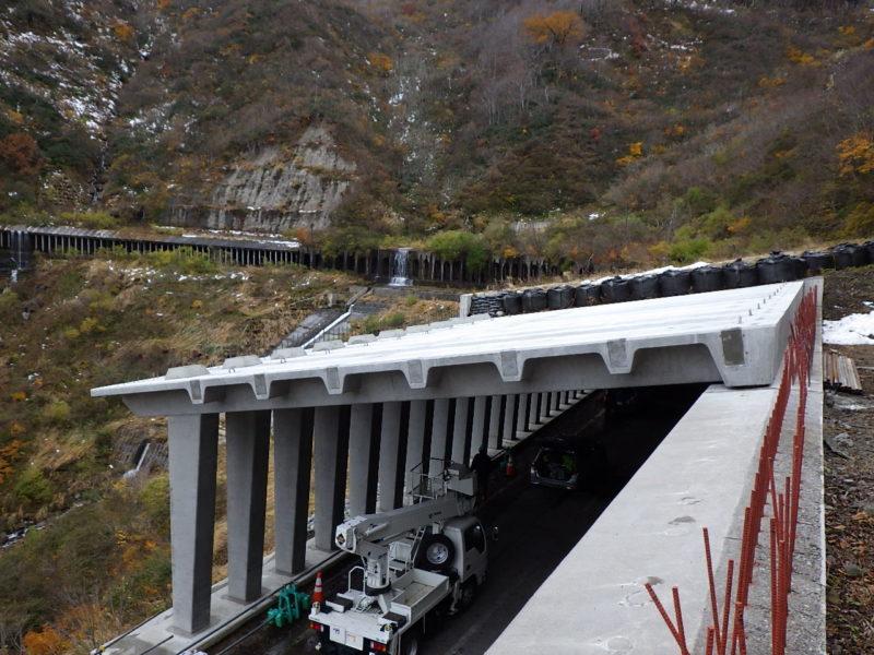 国道252号 道路橋りょう整備(交付)工事(防雪)
