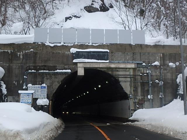 国道48号関山地区構造物補助工事