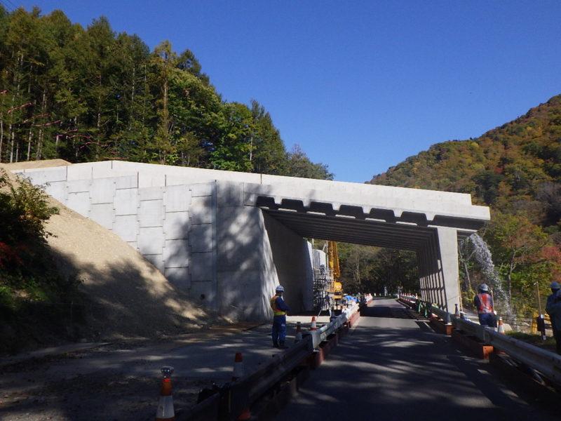 国道352号 道路橋りょう整備(交付)工事(防雪工)