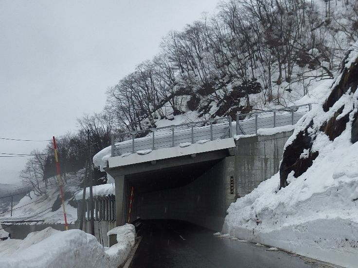 国道405号清水川原改良スノーシェッド上下部工(その2)工事