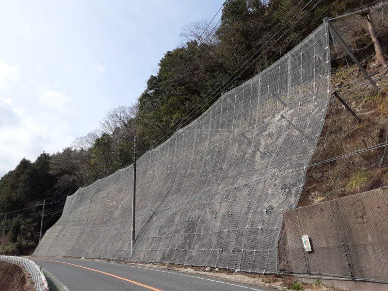 五日市筒賀線(打尾谷)道路防災工事(2-1)