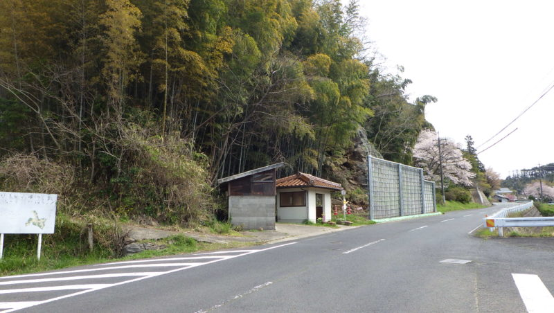 久利五十猛停車場線(鬼村工区)県単緊急道路災害防除工事