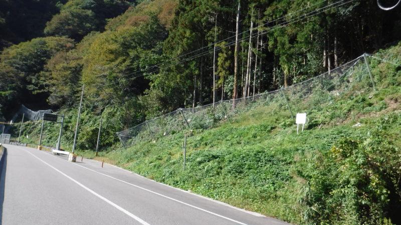 国道488号(長沢バイパス)総合交付金(改築)工事 第6期