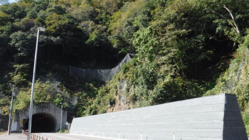 国道488号(長沢バイパス)総合交付金(改築)工事 第7期