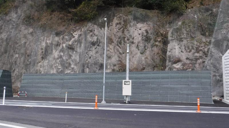 主要地方道桜江金城線(市山2工区)防災安全交付金(改築)工事