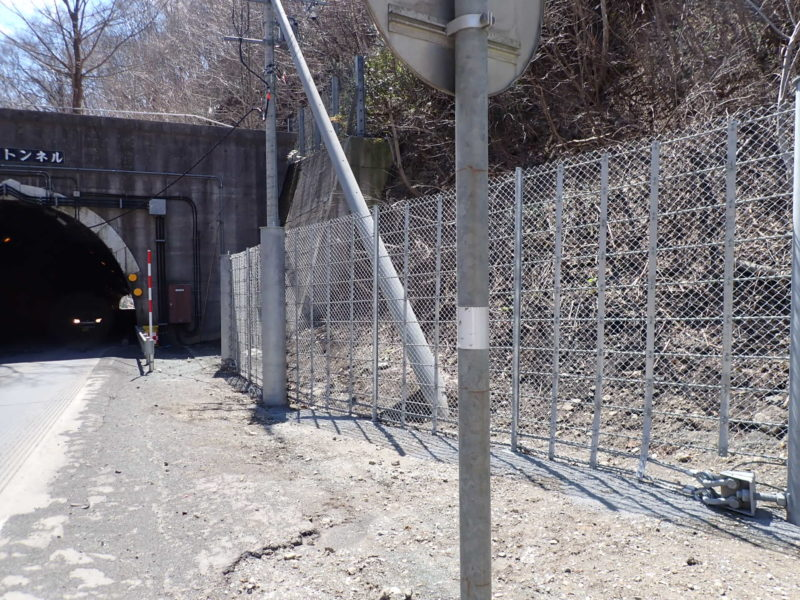 国道229号神恵内村川白法面外一連工事
