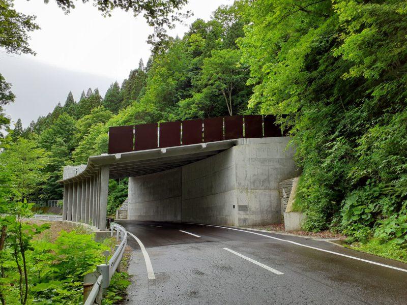電 第1-10号 川内佐井線道路改良工事