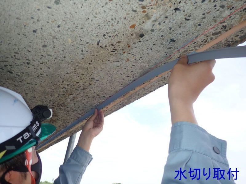 国道403号(小阿賀野橋)塗装塗替工事